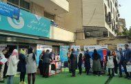 TAHRAN'DA TÜRK ÜNİVERSİTELERİ TANITILDI